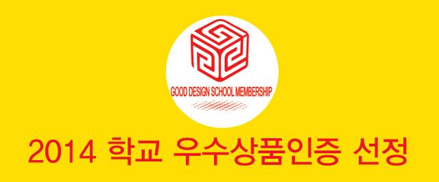 gdsc5.jpg